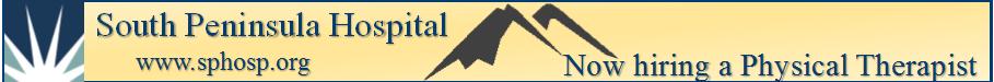 PT Ad Banner